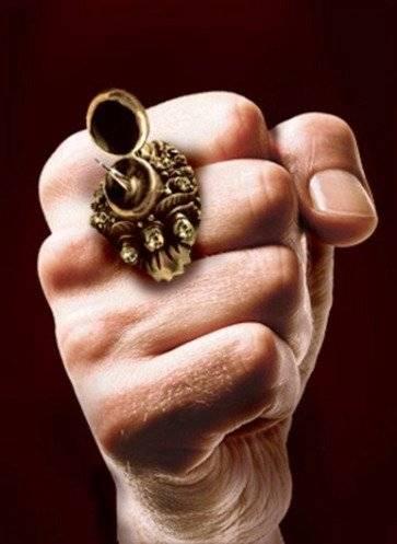 Секретное оружие – перстень!