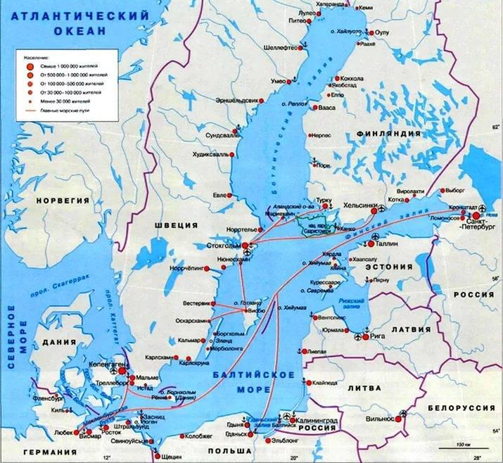 Балтийский узел