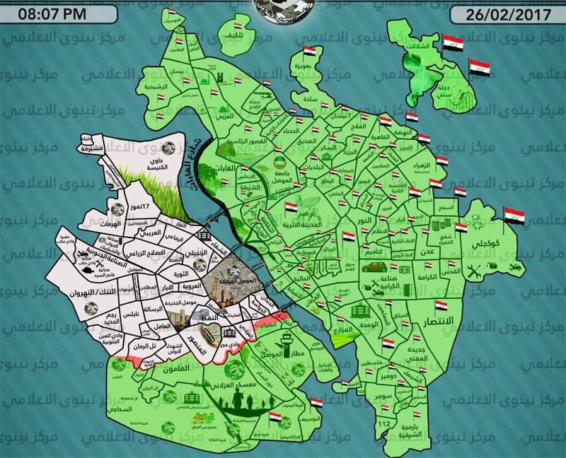 Иракская армия сообщила об освобождении 2-х районов в западной части Мосула