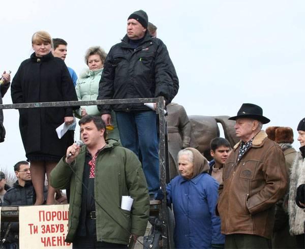 """Vertreter des """"Hauptquartiers"""" der Blockade brachten ihre Forderungen für Poroschenko vor"""