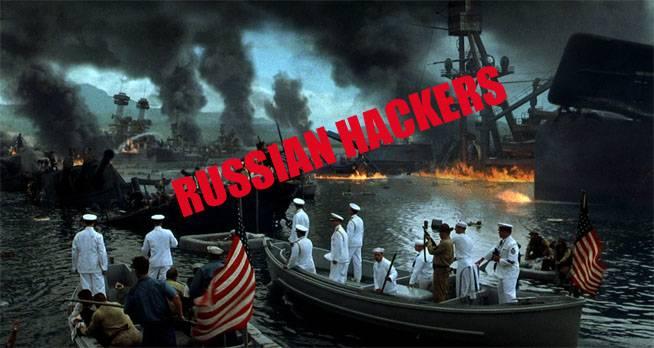 Bandeiras do relatório da NSA, ou sobre hackers russos e porto de pérola cibernética