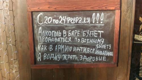 https://topwar.ru/uploads/posts/2017-02/thumbs/1487827335_1486983418197488866.jpg