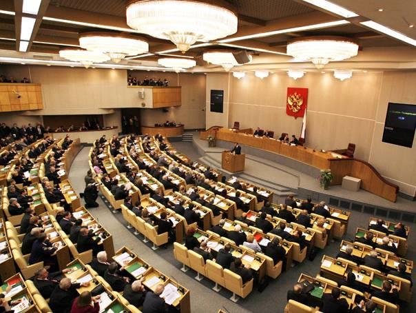 Na Duma estatal da Federação russa decidiu não transferir o Defensor do Dia da Pátria a outra data