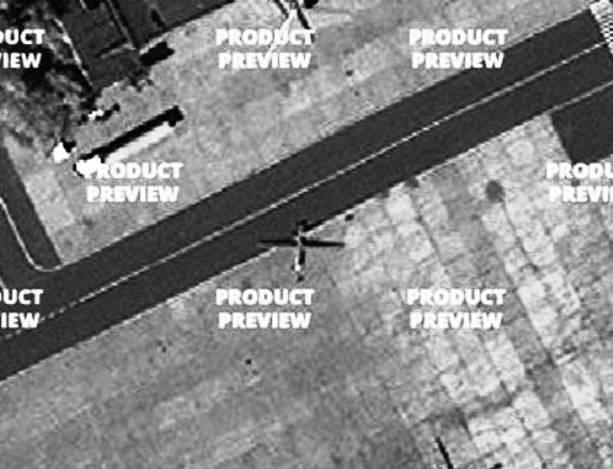 Первое изображение российского беспилотника «Орион»