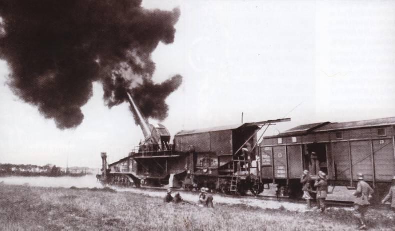 Железнодорожное орудие 28 cm SK L/40 Bruno (Германия)
