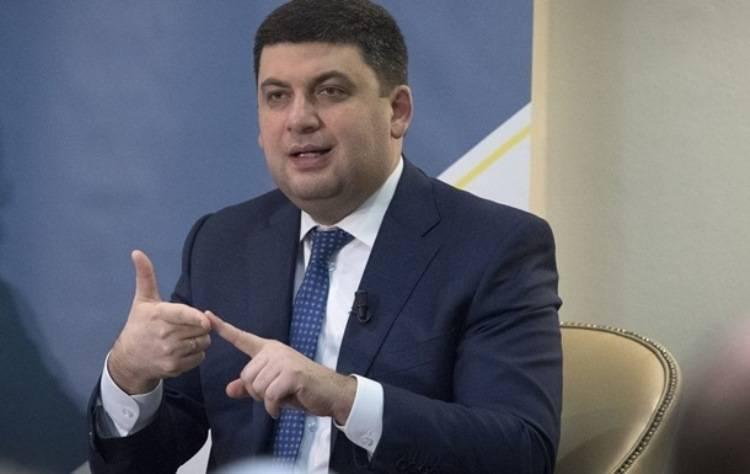 Groysman: il blocco del Donbass costringe Kiev ad acquistare carbone russo