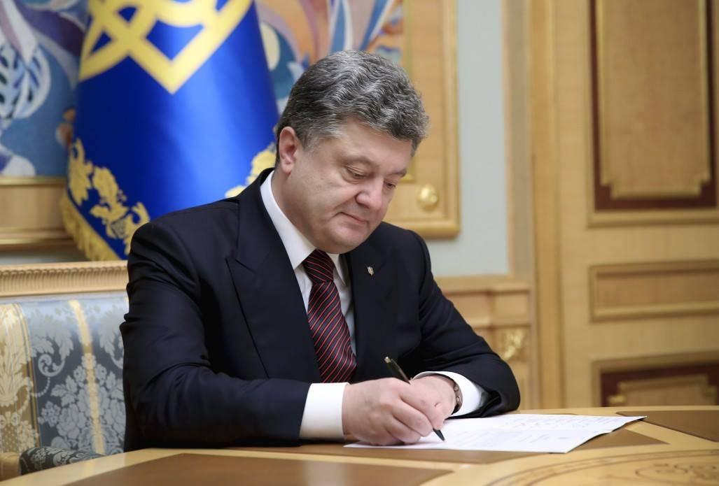 Порошенко подписал указ опоощрении «проукраинской позиции» вДонбассе