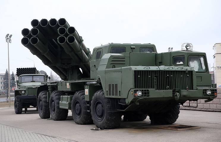 """Un analista estadounidense llamó a un avión no tripulado para el cohete """"Smerch"""" de MLRS el precursor del futuro"""