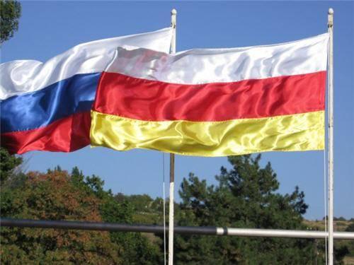"""НАТО призывает РФ """"отменить"""" признание независимости Абхазии и Южной Осетии"""