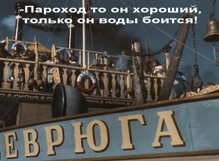 В Российской Федерации посоветовали вернуть гимн «Боже, царя храни»