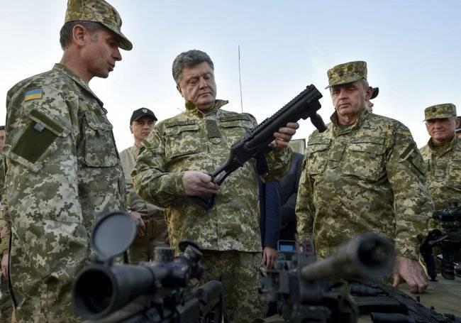 Nel Congresso degli Stati Uniti meditare l'assegnazione di fondi a Kiev per l'acquisto di armi letali