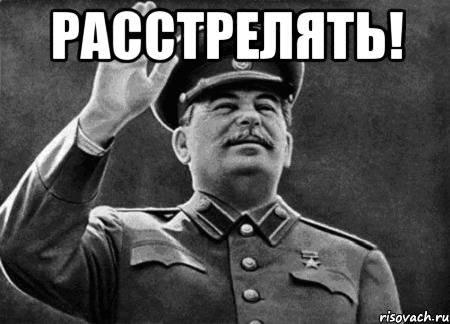 Руководитель завода им.Калинина поведал осрыве гособоронзаказа НПП «Старт»