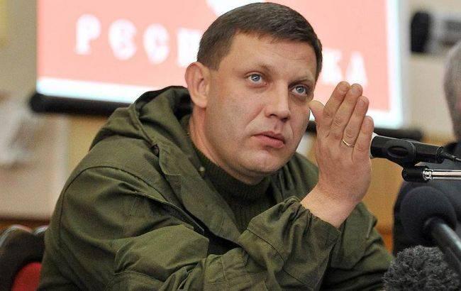 ДНР объявляет блокаду Украине