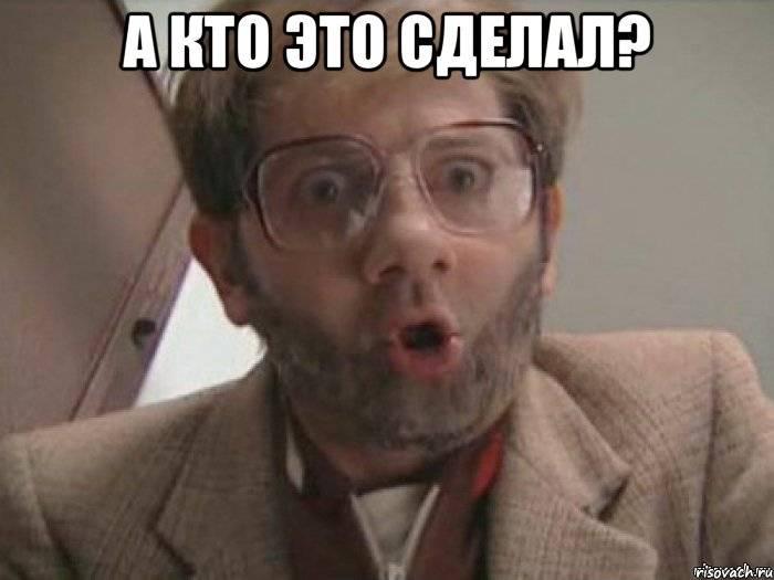 Авдеевка снова осталась без электричества, - ГСЧС - Цензор.НЕТ 1252