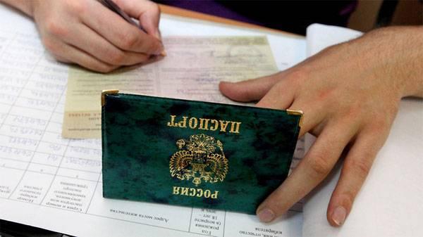 Die KEK der Russischen Föderation wird Briefwahl ablehnen