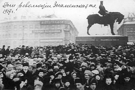 Carte blanche. Treiber der Farbrevolution im Februar 1917