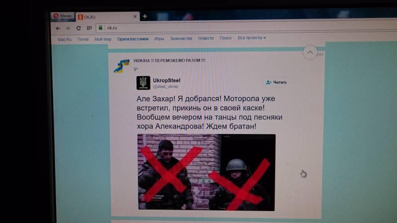 Время показать силу: вНАТО выступили зажесткие меры против Российской Федерации