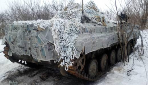 «Первая на континенте»: украинская БМП намертво вмерзла в землю