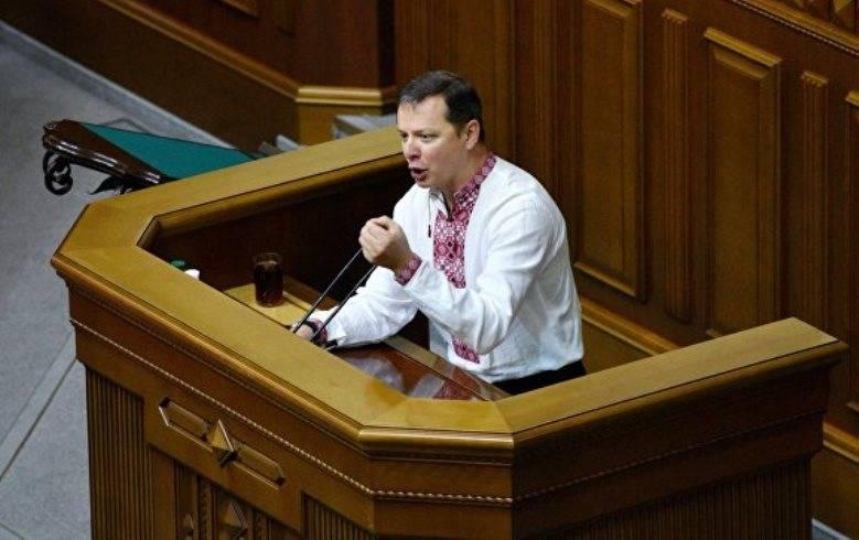"""Lyashko: gli Stati Uniti """"interferiscono senza troppe cerimonie"""" negli affari dell'Ucraina"""
