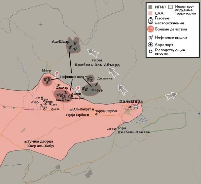 Пыль, дым, искорёженный бетон: битва за аэропорт Пальмиры напомнила о Донецке