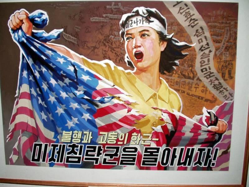США нестали объяснять сообщения оросте активности наполигоне вКНДР