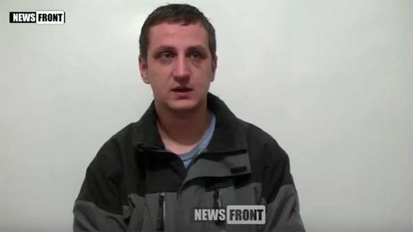 СБУ признаёт, что арестованные в ЛНР диверсанты - украинские военнослужащие