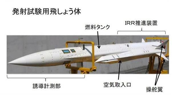 Япония опровергает сведения о завершении испытаний противокорабельной ракеты XASM-3