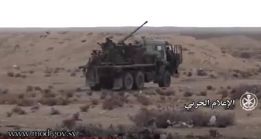 "Na Síria, o ""Mustang"" instalou arma anti-aérea 57-mm"