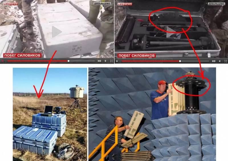 Украинских диверсантов взрывчаткой исредствами связи снабжают жители Америки — Диверсант ВСУ