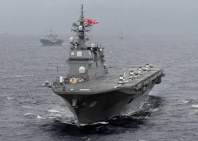 Япония направит в Южно-Китайское море вертолётоносец «Идзумо»