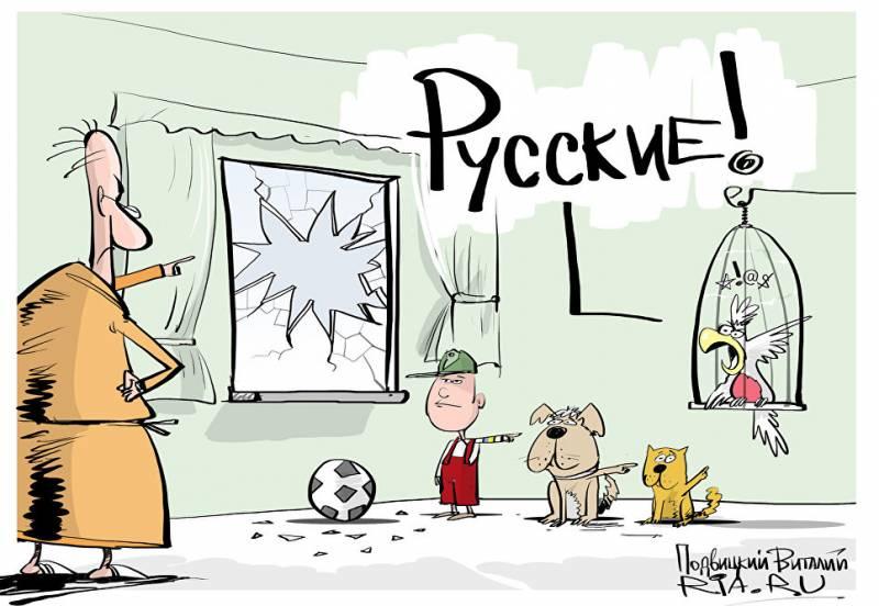 Депутат Рады обосквернении могил под Львовом: Это рука столицы!