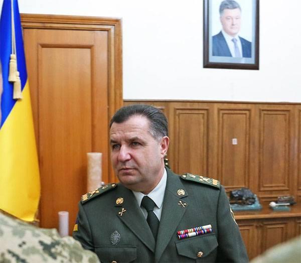 Poltorak pediu aposentados militares para retornar à APU