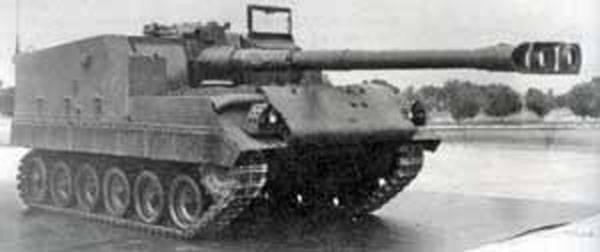 Самоходная артиллерийская установка M44T (США / Турция / Германия)