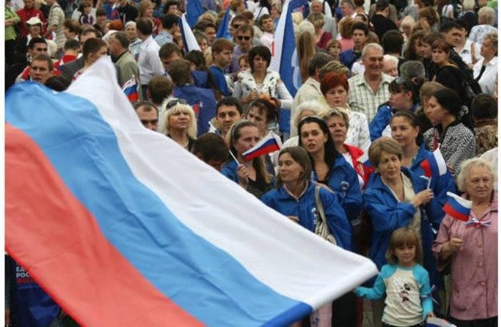 ВЦИОМ: граждане РФ считают свою страну одним из самых влиятельных государств в мире