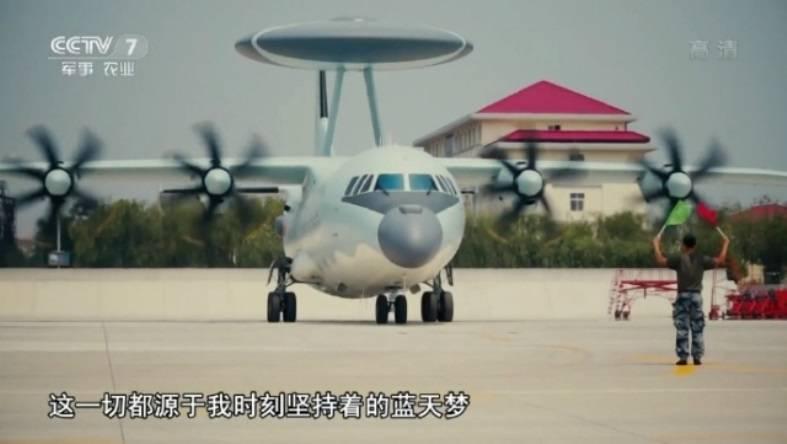 Los diseñadores chinos han ampliado la línea de aviones DRLO.