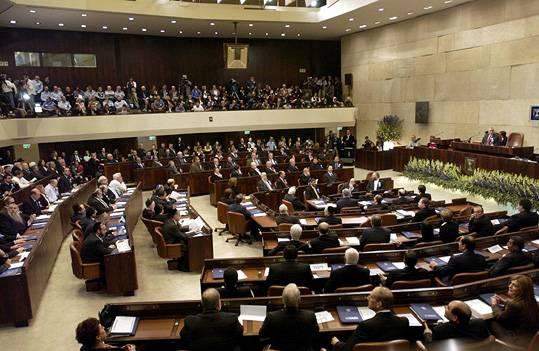 Knesset introduce la responsabilità di criticare l'identità ebraica