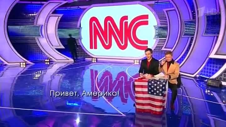 """Stratcom ha dichiarato KVN """"lo strumento politico del Cremlino"""""""