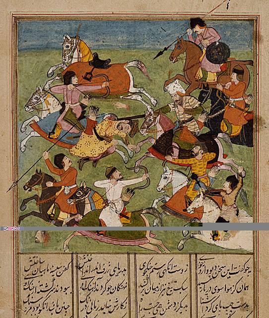 "Cavaleiros de ""Shahname"""