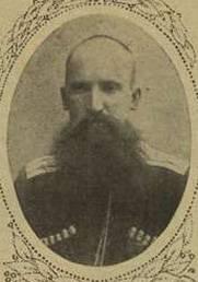 Unidades nacionales del ejército ruso en la Primera Guerra Mundial. Parte de 4