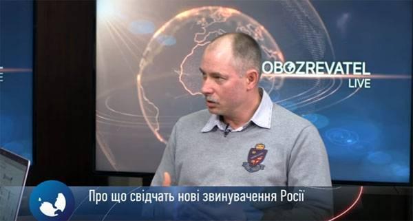 """Ukroexpert: """"Die Streitkräfte der Russischen Föderation werden sich ebenso zurückziehen, wie sie von der ukrainischen Armee getrieben werden"""""""