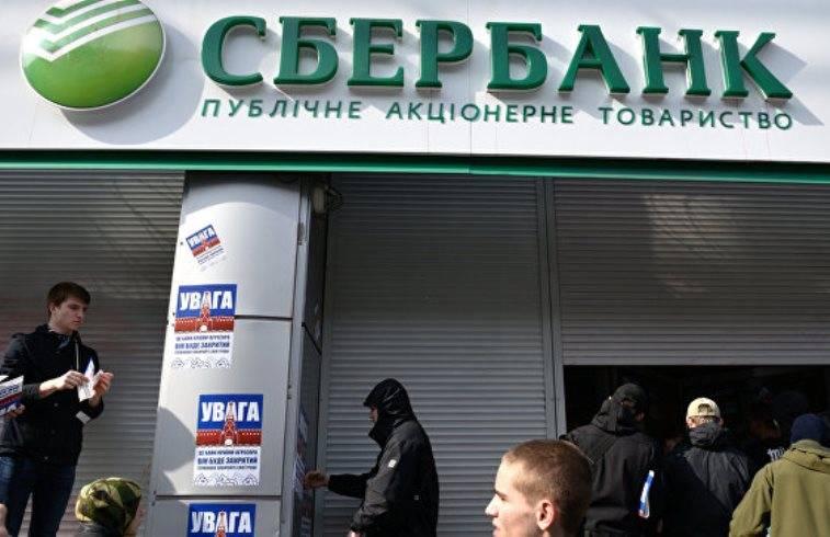 Peskow: Russland ist bereit, Maßnahmen zum Schutz der Banken in der Ukraine zu ergreifen