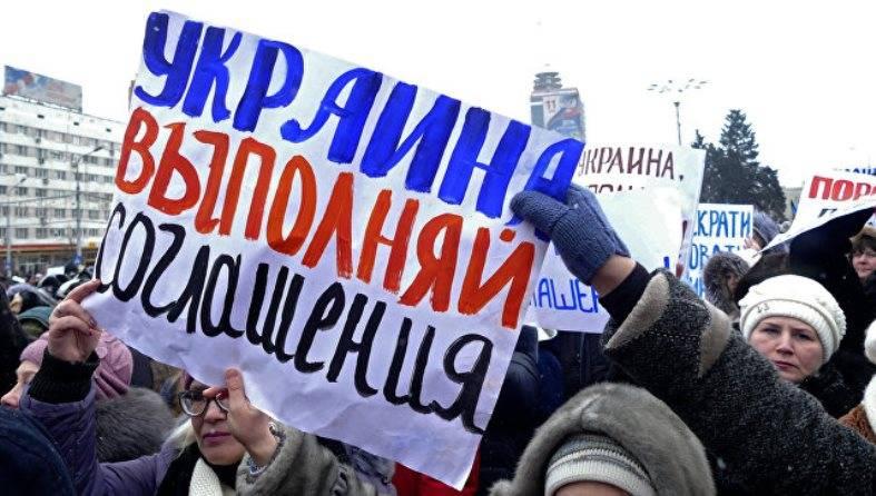 Россия назвала условие, при котором отменит решение о признании документов ДНР и ЛНР