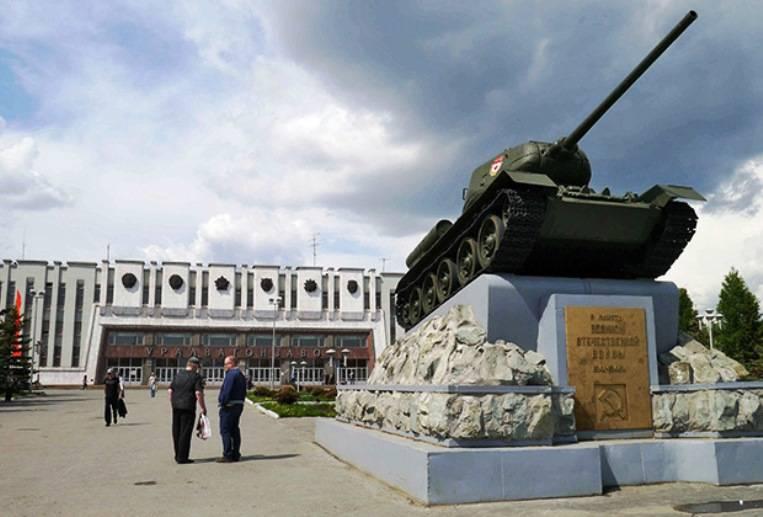 Die Panzerholding in Rostec wird bis Juli gegründet