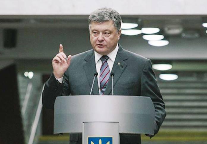 Poroschenko: Bahngleise sollten im Territorium des Feindes untergraben werden und nicht im eigenen Rücken
