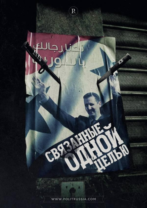 Мнимый нейтралитет Израиля в сирийском конфликте