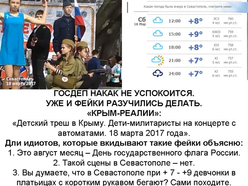 В EC «серьезно озабочены» растущим воздействием РФ вСербии
