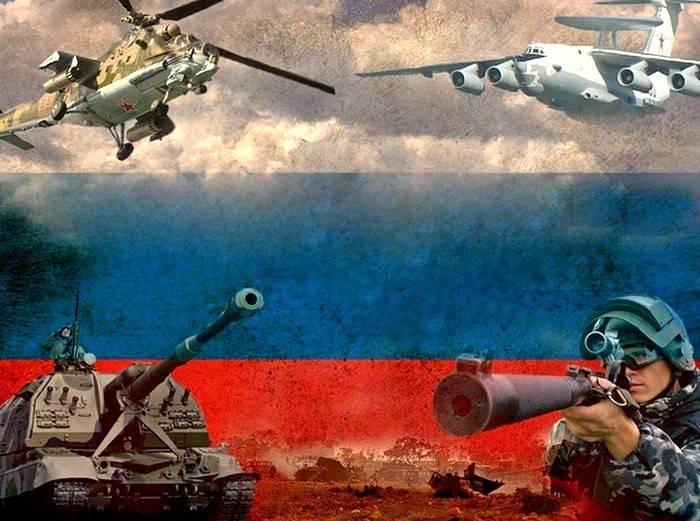 Открытки вс россии
