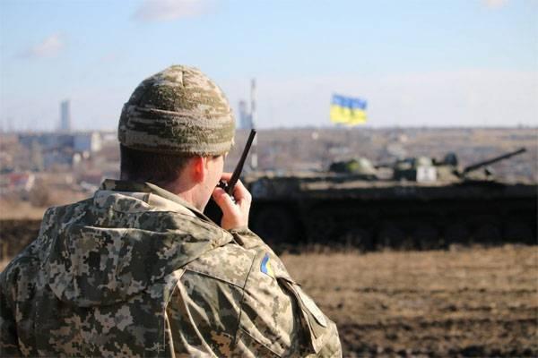 Dois pelotões das Forças Armadas da Ucrânia tentaram romper as posições das Forças Armadas do DPR na área de Kominternovo