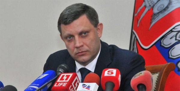 Руководитель ДНР проведет прямую линию сподконтрольной Киеву частью Донбасса