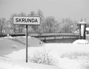 Советским военным наследством Латвия распорядилась бездарно